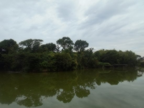 Itasuke Park