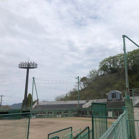 Iwami Stadium