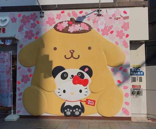 Sanrio Gift Gate Ueno