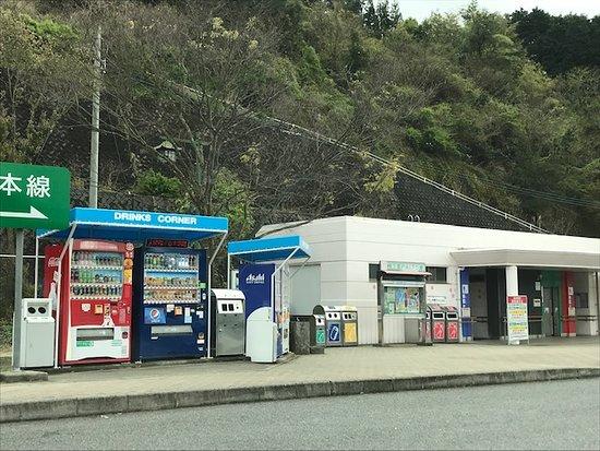 Sakurasanri Parking Area Outbound