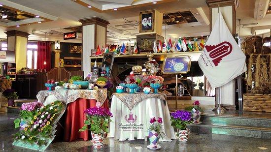 Shahr Kord, Iran: Happy Nowruz