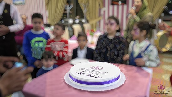 Shahr Kord, Iran: Children's Day at Shahr-e-kord Parsian Hotel