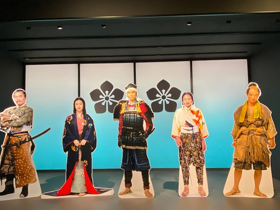 Kiringakuru Gifu Taiga Drama Museum