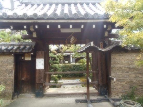 Hongen-in Temple