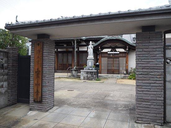 Ryozan-ji Temple