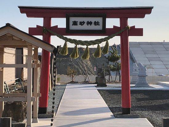 Takasago Shrine