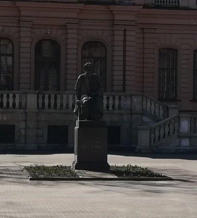 Monument to P.F. Lesgaft