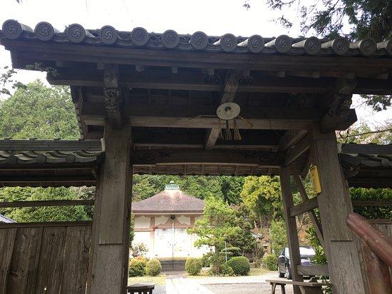 Isebaji Temple