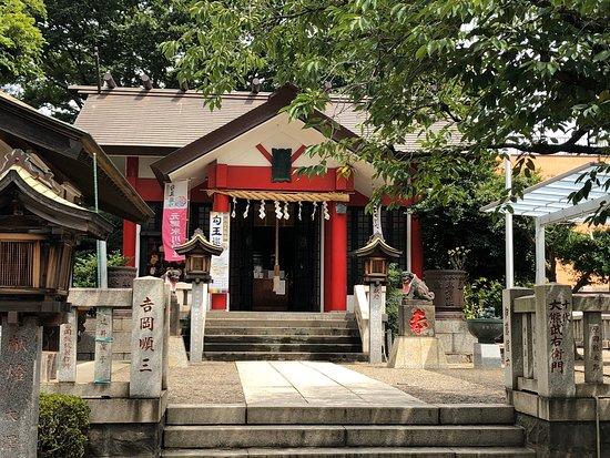Motogo Hikawa Shrine