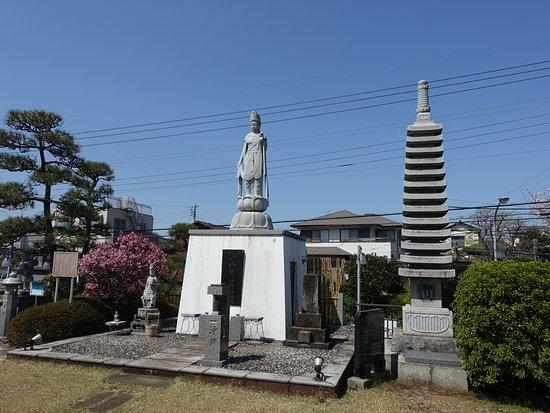 Sakaue no Kannonsama, Shogan-ji Temple