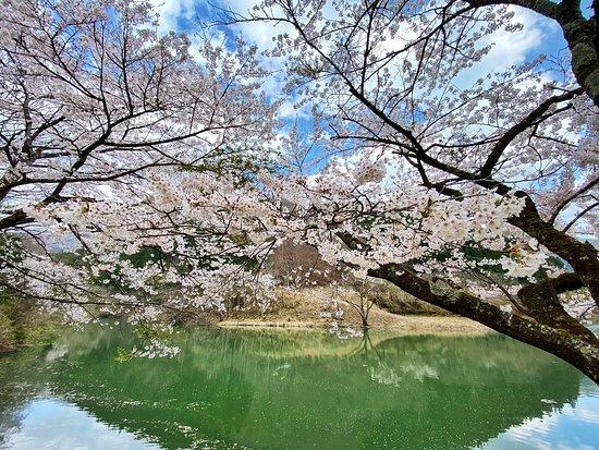 Onzui Lake