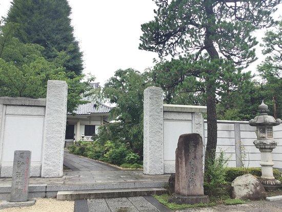 Enko-in Temple