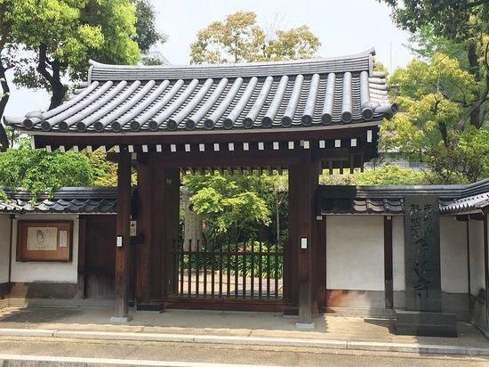 Gekko-ji Temple