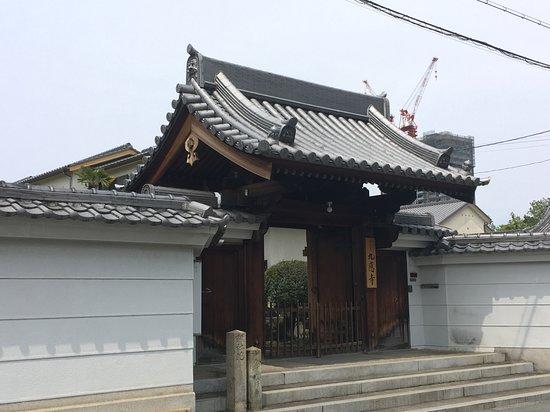 Kyuo-ji Temple