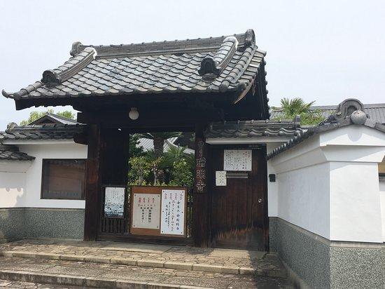 Sango-ji Temple