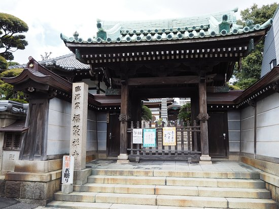 Fukushuji Temple