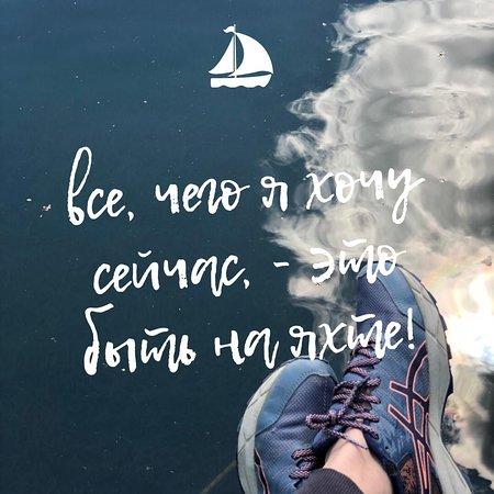 Тургояк озеро, Миасс: лучшие советы перед посещением ...