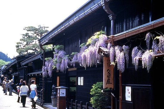 Full Day Bus Tour to Takayama with...