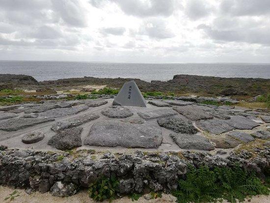 Monument of Hateruma
