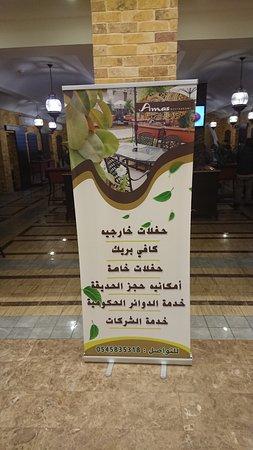 Sakaka, Arab Saudi: Information