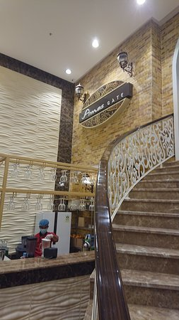 Sakaka, Arab Saudi: 入口左側