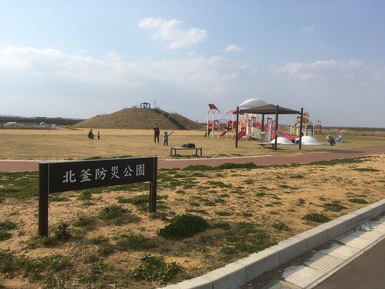 Kitakamabosai Park
