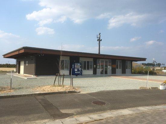 Iwanuma City Millennium Hope Hills Exchange Center