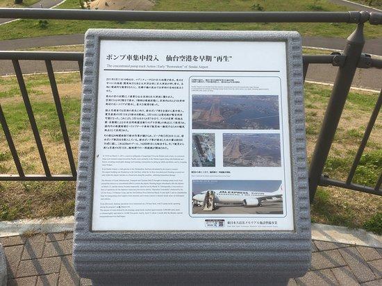 Earthquake Memorial Signboard, Early Revitalization of Sendai Airport