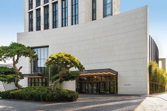 The Bulgari Hotel Beijing, Hotels in Beijing