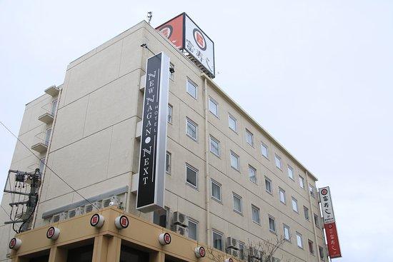 ホテル ニューナガノ