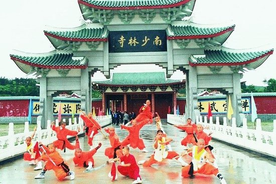 Private Day Tour to Visit Southern Shaolin Temple and Meizhou Island...