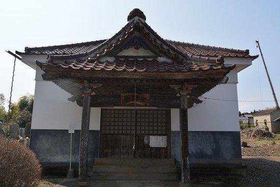 Kinkyuzan Kanshoji Temple