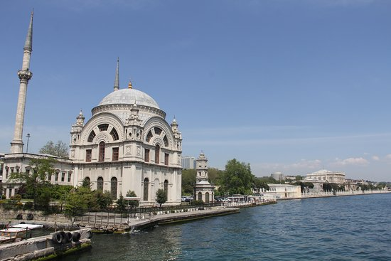 Istanbul Lunch Cruise