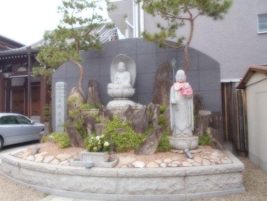 Sotaku-ji Temple