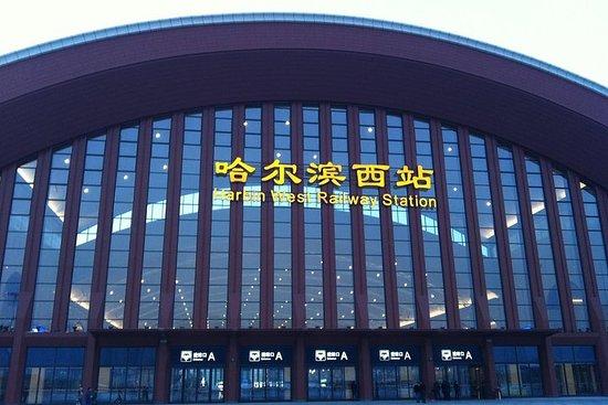 Transfert privé à la gare de Harbin...