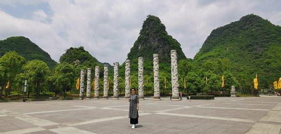 宁远县照片