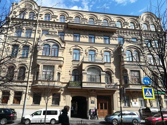 Dokhodnyy dom N. N. Zaytsevoy
