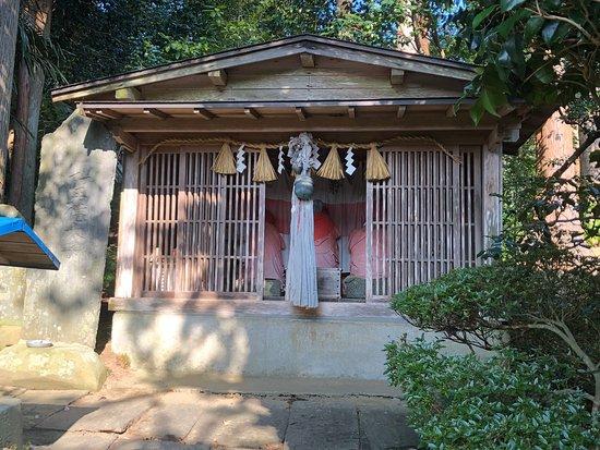 Arahabaki Shrine