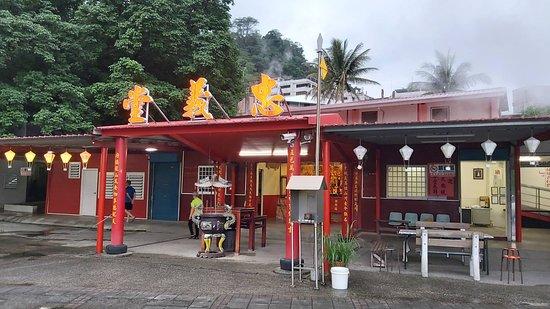 Taitung Chihben Jhongyi Temple: 知本忠義堂後方就是溫泉浴的所在地