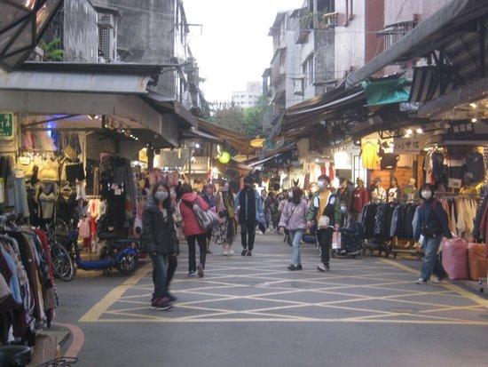 Wu Fen Pu Wufenpu Garment Whole