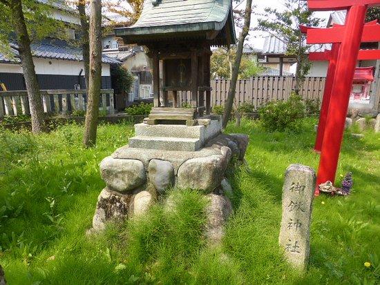 Nishimaci Hachiman Shrine