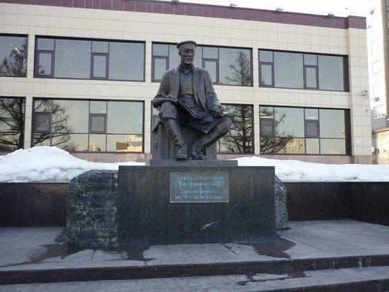 Monument to Pavel Ivanovich Preobrazhenskiy
