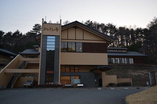 Kawauchi no Yu