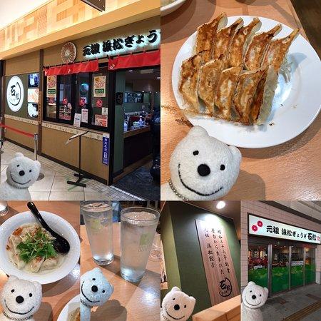 クマ散歩:石松餃子で品行方正なクマは焼焼(石松餃子+肉餃子)、水餃子、パンチレモンサワー&瀬戸内レモンサワーの浜松の昼下り The Bear had a drink early in the afternoon with Yaki Yaki Set (Ishimatsu Gyoza + Meat Gyoza), Boiled Gyoza Dumplings, Punch Lemon Sour & Setouchi Lemon Sour at Ishimatsu Gyoza, JR Hamamatsu Station!♪☆(*^o^*) #おでかけ #思い出