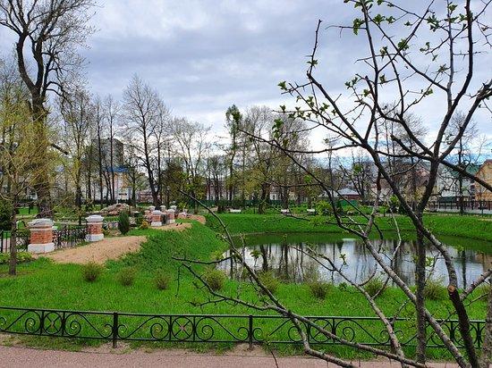 Karyakinskiy Park