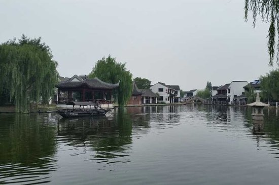 Private Day Tour to Xitang Water Town...