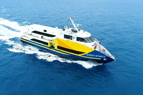 Sindo Ferry