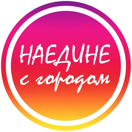 Nayedine s Gorodom