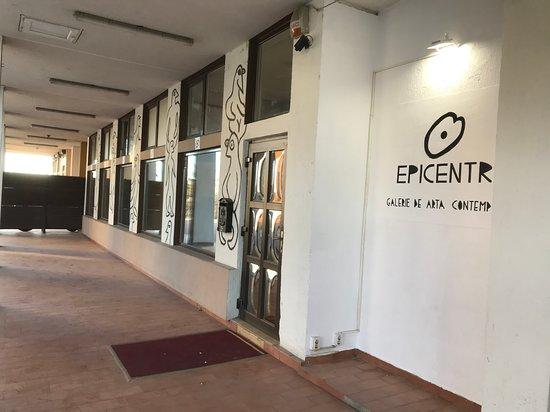 Epicentru  Gallery