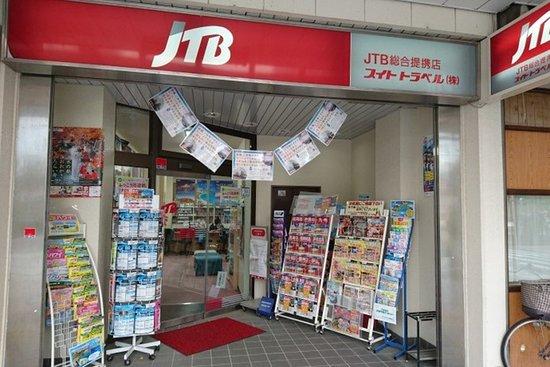 Bilde fra Ogaki
